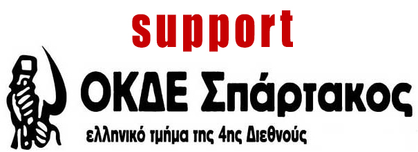 support OKDE-Spartakos